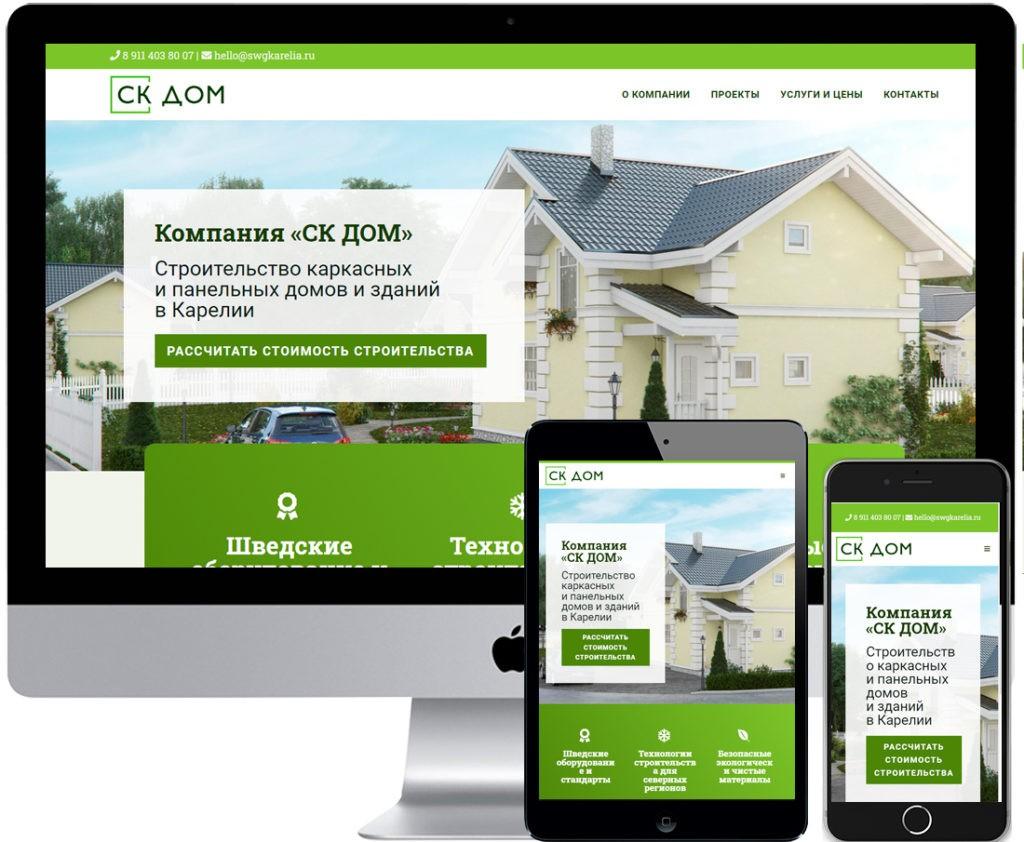 Сайт для строителей каркасных домов