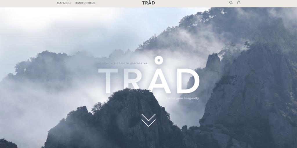 trad.one — интернет-магазин монобренда протеиновых добавок